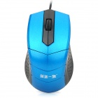 JS-199-LANSE 1600dpi USB Wired Optical Mouse - Blue + Black