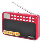 "ChaoZu K9 1.0"" LED Multi-media Music Player w/ FM Radio / TF / USB - Red"