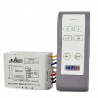 Kawamoto Mini Series 2-Channel 3-Way Intelligent Remote Switch - White + Grey (1 x 23A)