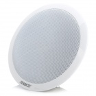 ABK WA124 Public Address Ceiling Speaker - White