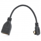 Angled Micro HDMI Male to HDMI Female Cable - Black (10.5cm)