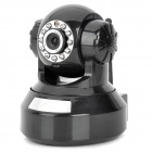 "QQZM 1/4"" CMOS 300KP Wi-Fi Network Surveillance IP Camera w/ 11-IR LED / Free DDNS / TF - Black"