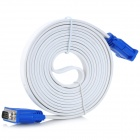 VGA Male to Male Connection Flat Cable - White (300cm)