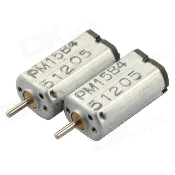1SK20 20000RPM DC Motor - Silver (DC 3V / 2 PCS) mpx010 high speed 18000rpm coreless motors silver dc 3v 2 pcs