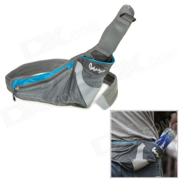 Cyberdyer BELT1 Sports Running Waist-wear Water Bottle Bag - Lake Blue + Grey (1.2L)