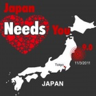 Donate for Japan Earthquake - Hand in Hand with DX