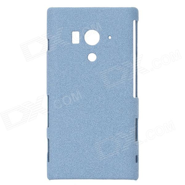 Ultrathin Protective Frosted PC Back Case for Sony Xperia acro S LT26w - Blue protective tpu back case water resistant bag for sony xperia acro s lt26w translucent blue