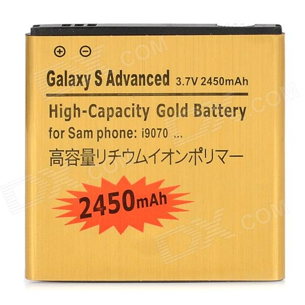 3.7V 2450mAh Replacement Full Decoding Lithium Battery for Samsung Galaxy S Advanced i9070 - Golden