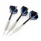 Plane Wing Pattern Iron Nickel-Plated Plastic Darts - Silver + Black (3 PCS)