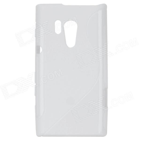 Protective S Style TPU Case for Sony Xperia acro S LT26W - White