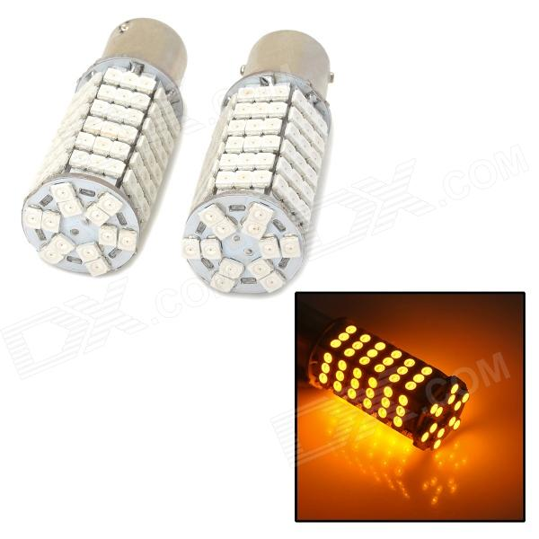 11561210-120Y 1156 9W 500lm 580nm 120-SMD 3528 LED Yellow Light Car Lamps - (DC 12V / 2 PCS) 1156 ba15s 6w 600lm 120 x smd 3528 led red car steering light tail backup lamp 12v