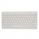 2.4GHz Wireless ABS 78-key Keyboard w/ Nano Receiver - White