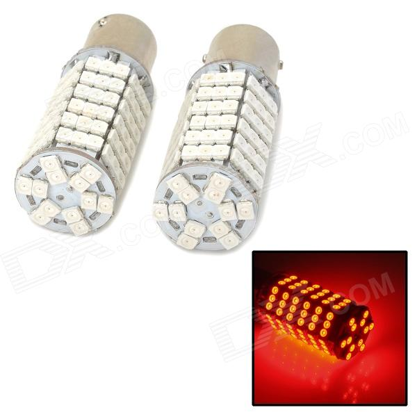 11561210-120R 1156 / BA15S / P21W 9W 500lm 660nm 120-SMD 3528 LED Red Light Car Lamps - (12V / Pair) цена и фото