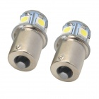 1156 / BA15S / P21 1.3W 150lm 8-SMD 5050 LED White Car Steering / Brake / Tail Bulb (Pair / DC 12V)