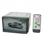 "LandNavi SL-6735GT 7.0"" TFT-LCD 2 DIN In-Dash Car DVD Player w/ GPS / ATV / PIP / Dual-Zone - Black"