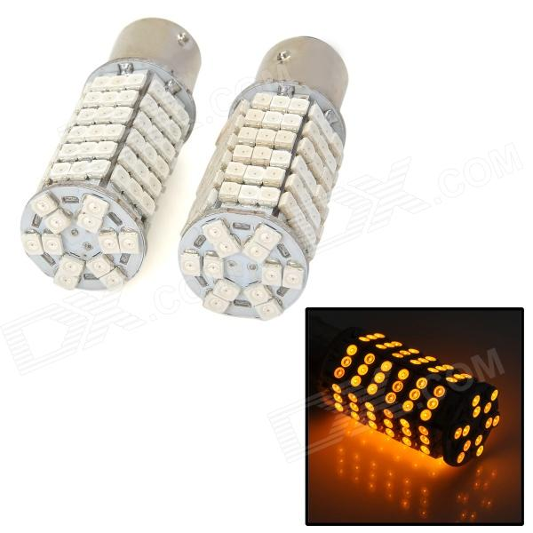 1157 / BAY15D 9W 500lm 120-SMD 3528 LED Yellow Car Steering / Freio / Backup Bulb (Pair / DC12V)
