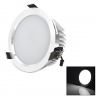 HIWIN HTD695 12W 810lm 6400K 24-5730 SMD LED White Down Light w / LED Driver (AC 85 ~ 265V)