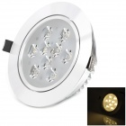 HSD594 9W 700lm 2700~3500K 9-LED Warm White Down Light w/ LED Driver (AC 85~265V)
