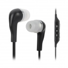 Wired 3.5mm Plug In-Ear Earphones w/ Ear Buds for Nokia N78 / N79 / 5800 / 5530 - Black (140cm)