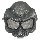 SW3006 Desert Corps Protective Half Face Mask - Black Silver
