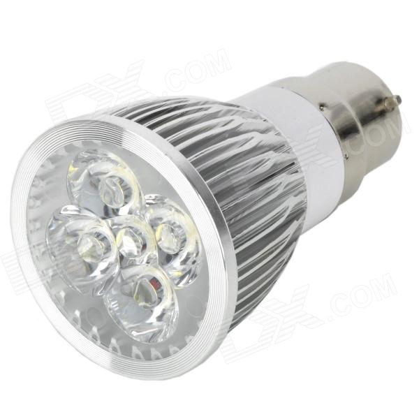 B22 5W 450lm 6000K 5-LED White Light Bulb - Silver (AC 85~265V)