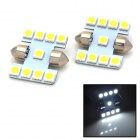 Festoon 31mm 1.8W 90lm 9-SMD 5050 LED White Light Car Reading lamps - (DC 12V / 2 PCS)