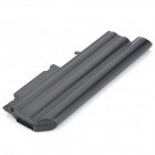 Replacement Battery for IBM ThinkPad: R50, R50E, R51, R51e, R52, T40, T40p, T41, T41p, T42, T42P