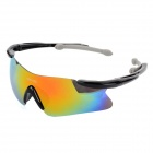 CARSHIRO 30510 UV400 Protection Cycling PC Frame Resin Lens Sunglasses for Men - Black
