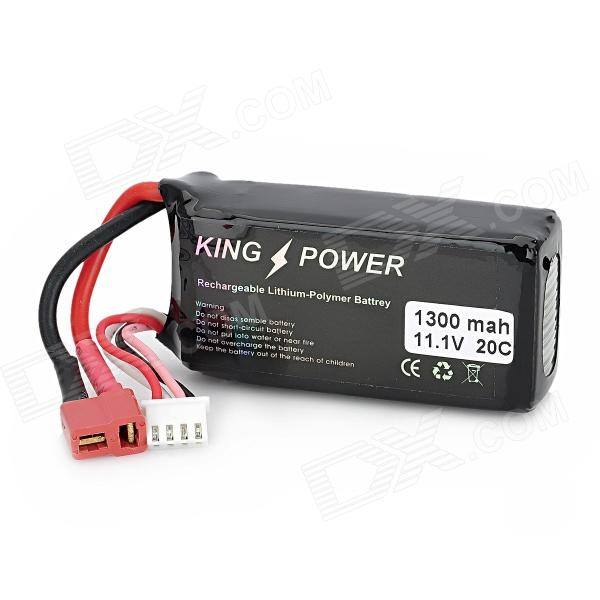 LP1300-3S-20 11.1V 1200mAh Lithium Polymer Battery for R/C Helicopter - Black lp2200 3s 20 11 1v 2200mah lithium polymer battery for r c helicopter black