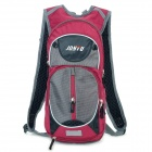 JOYTU Outdoor Cycling Nylon Waterproof Quick Dry Shoulder Bag - Red + Grey