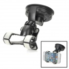 S2227W-V3 360 Degree Rotational Car Mount Holder w/ Suction Cup - Black