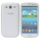 Protective Plastic Case for Samsung i9300 - Translucent White