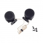 Tiaoping TP-006A 500W Car Vehicle Horn Tweeter Speaker - Black (2 PCS)