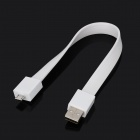 Bracelet Style USB Male to Micro USB Charging Data Cable - White