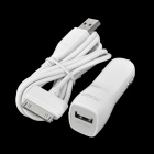 UMIQU C501S Car Charger w/ 30 Pin Charging Cable for iPhone / iPad / iPod - White