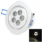 TOHDA 5W 400lm 3500K 5-LED Warm White Ceiling Lamp (110~240V)