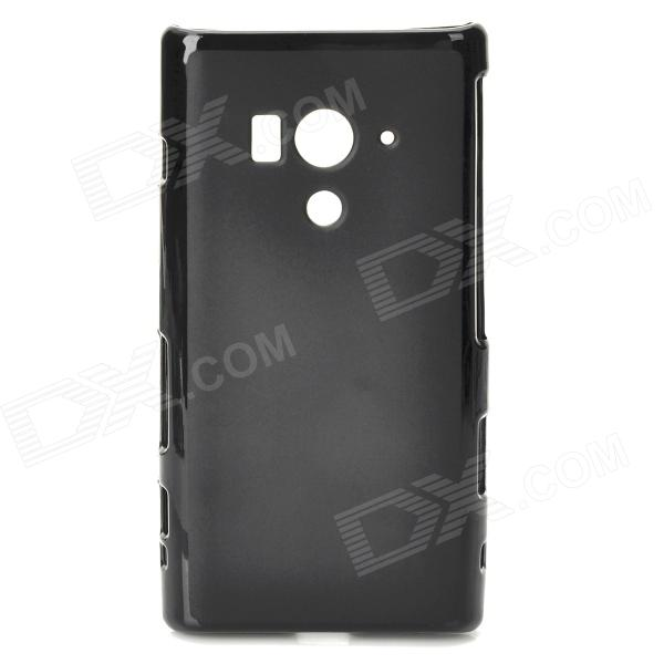 Protective TPU Case for Sony Ericsson LT26W - Black сотовый sony ericsson w900 black