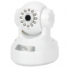 "QQZM 1/3"" CMOS 2.0MP H.264 Wireless Wi-Fi IP Camera w/ TF / DDNS / 11-IR LED / IR-Cut - White"