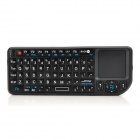 SEENDA KP-810-10 Handheld 2.4G Wireless 69-Key Keyboard - Black
