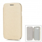 ROCK Protective Svepa PU Leather Case for Samsung i9080 - Beige