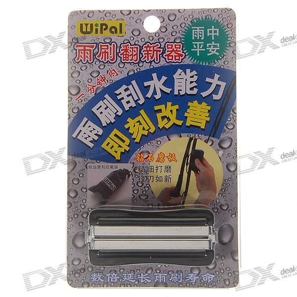 Automobile Windshield Wiper Renewing Sharpener with Pouch