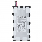 Genuine Samsung Replacement 4000mAh Li-ion Battery for Galaxy Tab P6200 / P3100 - White