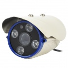 "QQZM 1/3"" CMOS 1.3MP H.264 IP Network Camera w/ DDNS / 4-IR LED / IR-Cut - Beige"