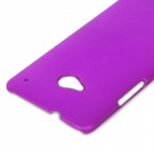 Protective Plastic Back Case for HTC One - Purple