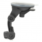Universal Mini Vehicle Swivel Holder w/ Suction Cup for Camcorder - Black