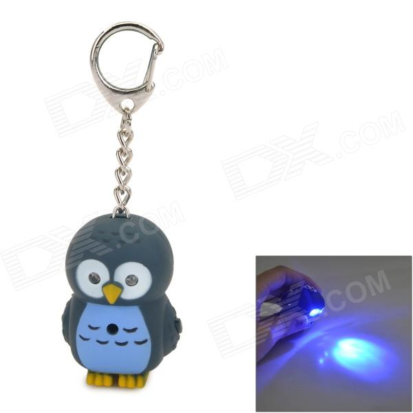 Cute Cartoon Owl Style Keychain w/ LED Illuminating Light & Sound Effects - Blue + Black + Yellow