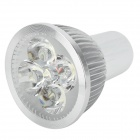 GP G5.3 4x1W 220lm 6700K 4-LED White Light Lamp Cup (85~265V)