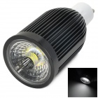 GU10 7W 450lm 6500K COB LED White Light Spotlight - Black + White (85~265V)
