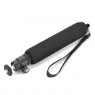 MONOPOD SM-201 Portable 6-Section Stainless Steel Monopod - Black