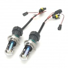 Merdia H4 35W 3000lm 3000K Golden Light Car HID Xenon Lamps (DC 12V / 2 PCS)